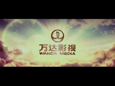 Wanda Media