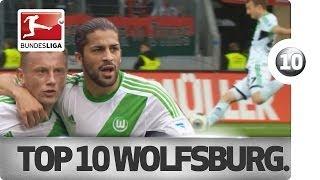 Top 10 Goals - VfL Wolfsburg - 2013/14