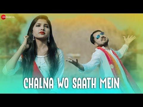 Chalna Wo Saath Mein | Anuj Sharma & Kajal Shrivas | O2SRK |Rishiraj & Monika  | Rapper Ankit