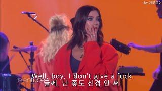 [한글자막] 두아 리파 - IDGAF (Dua Lipa)