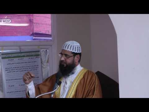 Shaikh Abdur Rahman Atiq 'The Neighbours' right in Islam Part 1' Jummah Khutbah at Masjid Umar R.A Travel Video
