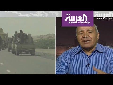 الجيش اليمني يحاصر ميليشيات الحوثي شمال مطار الحديدة  - نشر قبل 3 ساعة