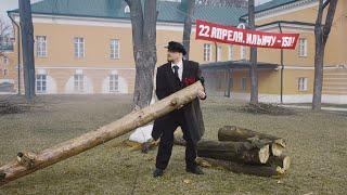 Ильич и коронавирус Ленин на удалёнке