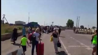 Как люди с Украины бегут в Крым на отдых