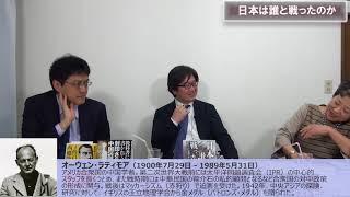 11月25日新発売!『日本は誰と戦ったのか』江崎 道朗 http://amzn.asia/...