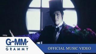 เพียงชายคนนี้ (ไม่ใช่ผู้วิเศษ) - Paradox【OFFICIAL MV】