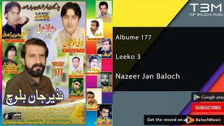 Nazeer Jan Baloch - Leeko3 | نظیر جان بلوچ | Balochi Song 2020
