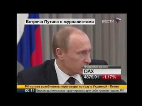 Путин МАТЕРИТСЯ, СЛУШАЕТ