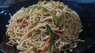 Veg Hakka Noodles Recipe | Restaurant Style Veg Noodles | Chinese Recipe |Street style..