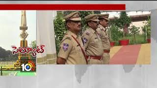 Police Commemoration Day Grand Celebrations in Telugu States   Police martyrs   10TV