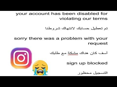 مشاكل الانستقرام    Instagram