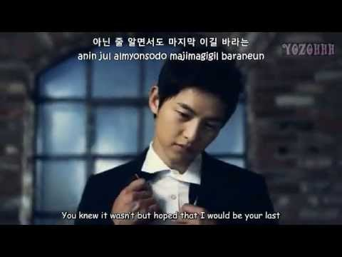 Kim Jong Kook (Feat.Song Joong Ki) - Men Are All Like That  [ENGSUB + Rom + Hangul]