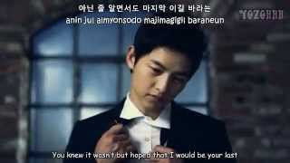 Kim Jong Kook (Feat.Song Joong Ki) - Men Are All Like That  [ENGSUB + Rom + Hangul] thumbnail