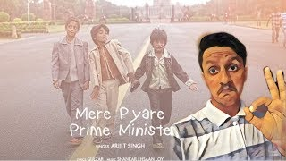Mere Pyare Prime minister song Reaction by KD
