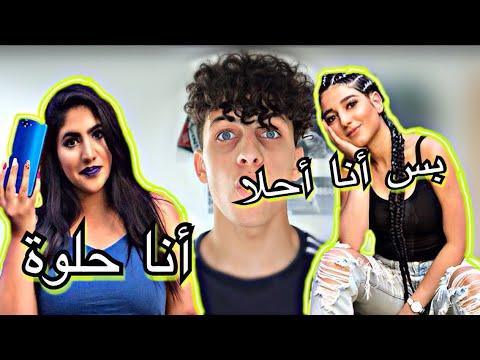 من الاجمل نارين بيوتي او نور ستارز ولا ليلى مراد رح تنصدمو!