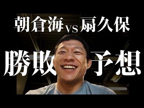 webゴング格闘技 https://gonkaku.jp/ ゴング格闘技・本誌 ...
