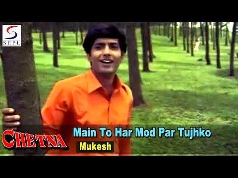 Main To Har Mod Par Tujhko Doonga Sadaa (Happy) | Mukesh @ Chetna | Shatrughan Sinha, Anil Dhawan