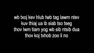 Tupao Xiong - Txoj Kev (Cover) Der Yang