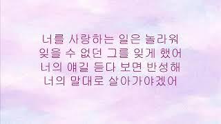 Brown Eyed Girls(브라운아이드걸스) -  Wonder 가사