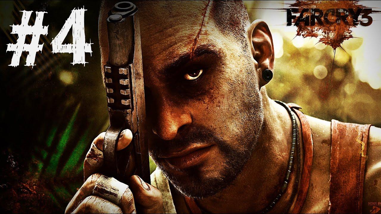 272a73025a994 Far Cry 3 Gameplay Walkthrough Part 4 - The Medusa s Call - Mission ...