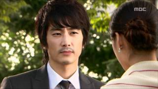 East of Eden, 15회,EP15, #01
