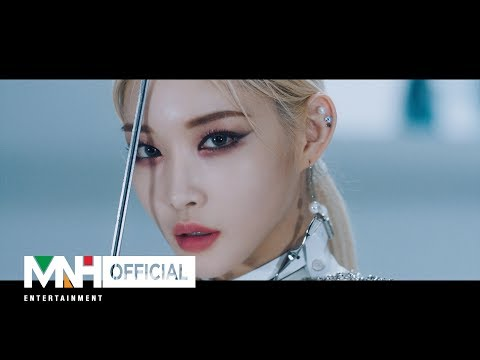 청하(CHUNG HA) - Snapping Official Music Video
