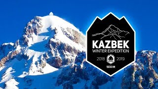 Зимний Казбек или #KazbekWinterExpedition 2019