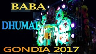 baba dhumal gondia 2017 best sound quality