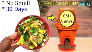 How to Easily make Compost from kitchen waste