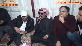 الفنان عمر سليمان والفنان معد الحسان جلسة طربيه خاصة