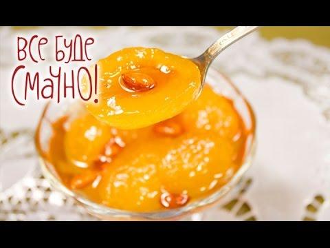 Варенье из абрикосов, персиков и слив - Все буде смачно - Выпуск 160 - 01.08.15