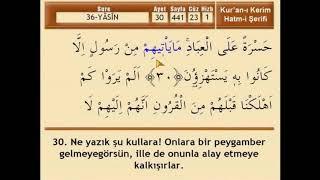 Yasin Suresi - Mehmet Emin AY