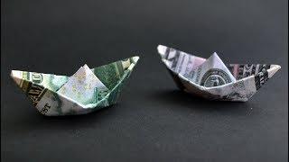Money BOAT (Ship)   Easy Origami out of Dollar bill   Tutorial DIY