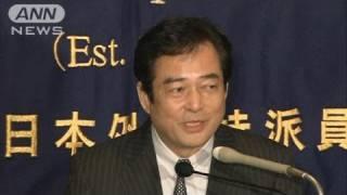 解任の清武氏が会見ノーカット1/11(11/11/25) thumbnail