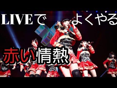 【LIVE】前島亜美のキレがはんぱない赤い情熱【スパガ】