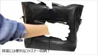 【ナルシャTOKYO】Bowl Bag 革 ショルダーバッグ トートバッグ