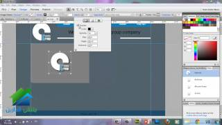 تصميم المواقع باستخدام برنامج Adobe Muse | أكاديمية الدارين | محاضرة 6