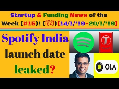 Startup News (#15): India's Biggest Startup Hub Launched!  ... (HINDI) Mp3