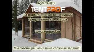 Монтаж штор для беседки(, 2013-01-26T15:34:51.000Z)