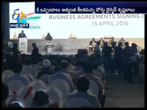 Vizag Port Trust Signs 5 MoUs Worth Rs 20K Cr at Maritime Summit