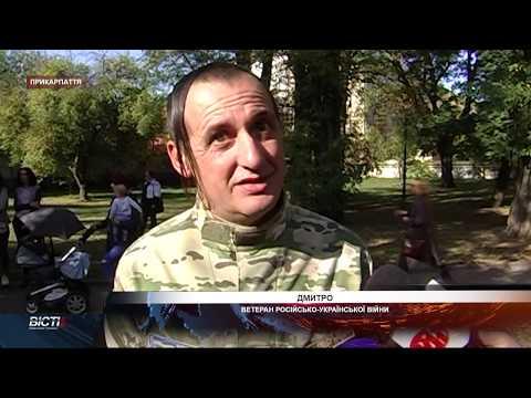 День Захисника України 2019 відзначили на Прикарпатті