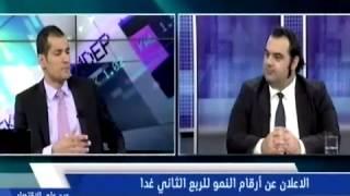 TRT Arapça - Ana Haber - ALB Forex Araştırma Uzmanı Enver Erkan