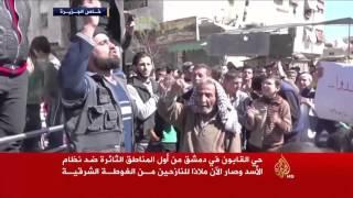 الأوضاع بحي القابون في دمشق