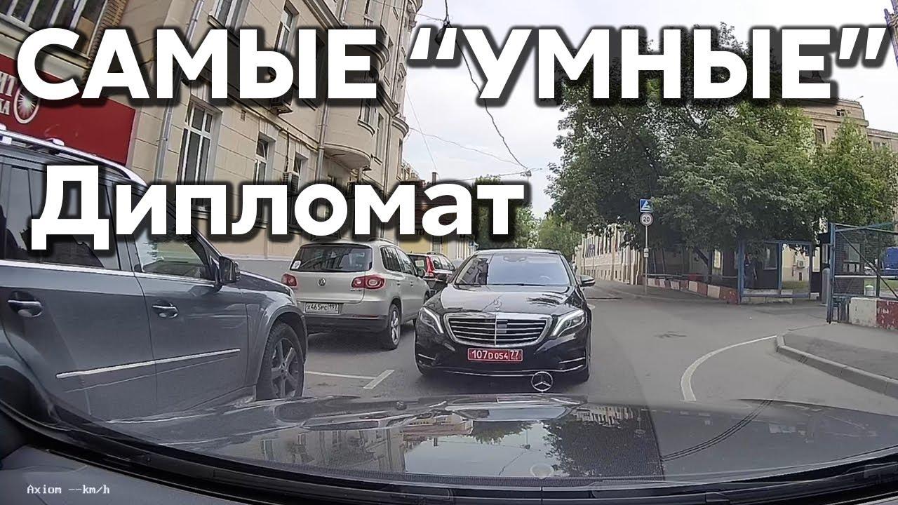 """Подборка САМЫХ """"УМНЫХ"""" водителей #403"""