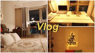 연말 & 크리스마스 집 꾸미기 (러그, 벽트리,…