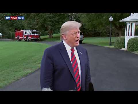 ترامب يسمح بالسحب من المخزون النفطي الأميركي عند الضرورة  - نشر قبل 3 ساعة