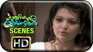 Zachariayude Garbhinikal Movie | Scenes | Sandra tells her story | Meets Lal for consultation