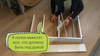 видео Икеа: полки для кухни со скрытым креплением, открытые и выдвижные