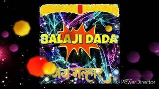 Gan vaju dya full Dj mix Balaji DADA