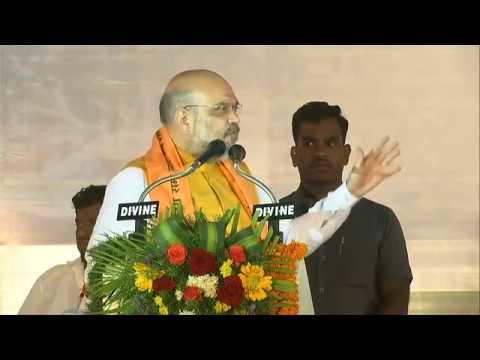 Shri Amit Shah addresses Fishermen Convention in Udupi, Karnataka